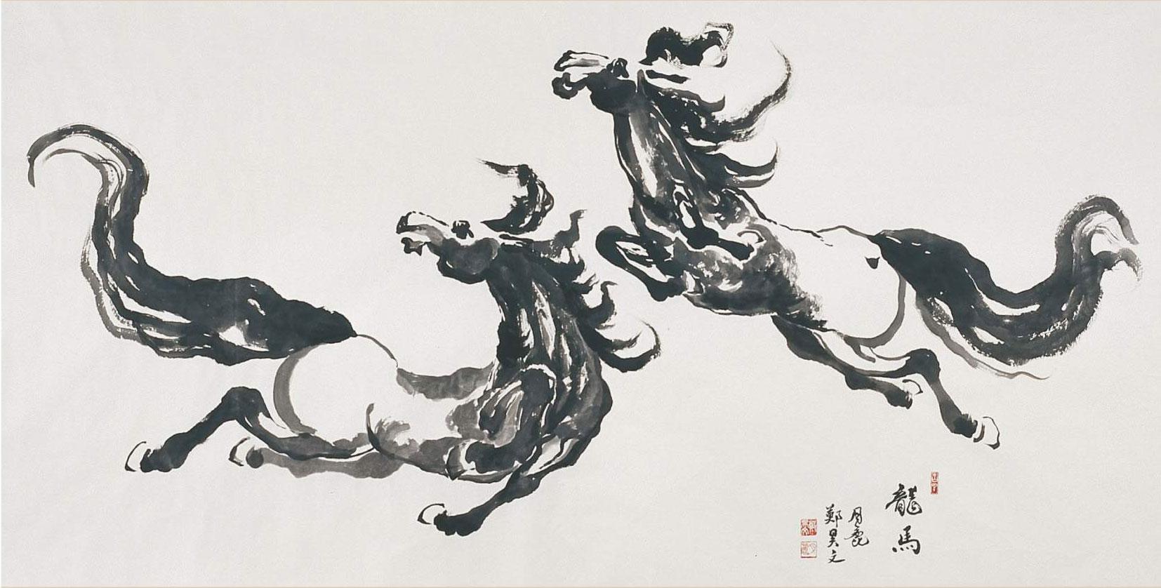 Dragon-Horse-Dragon-Horse-Dragon